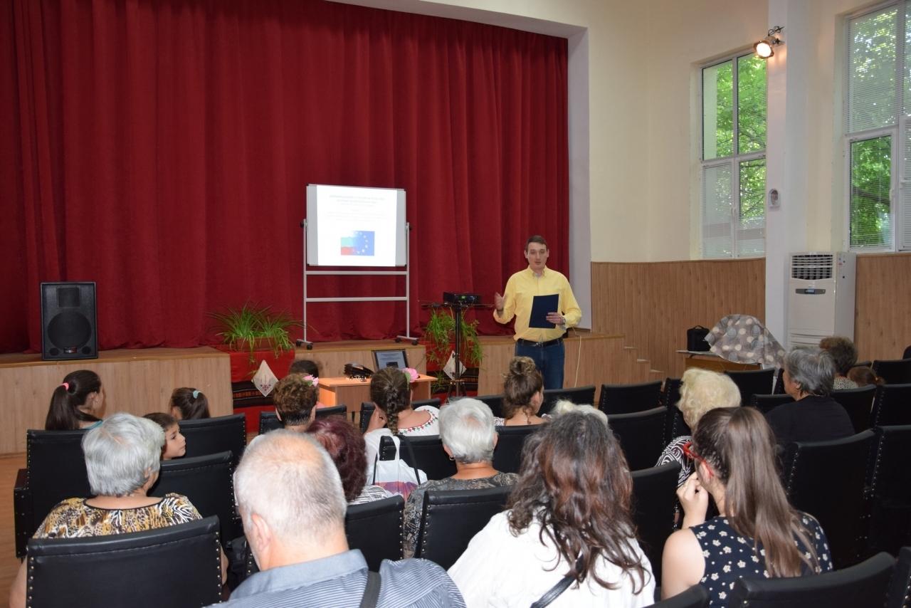 Информационна инициатива по Комуникационната стратегия на България за Европейския съюз се проведе в село Бойница